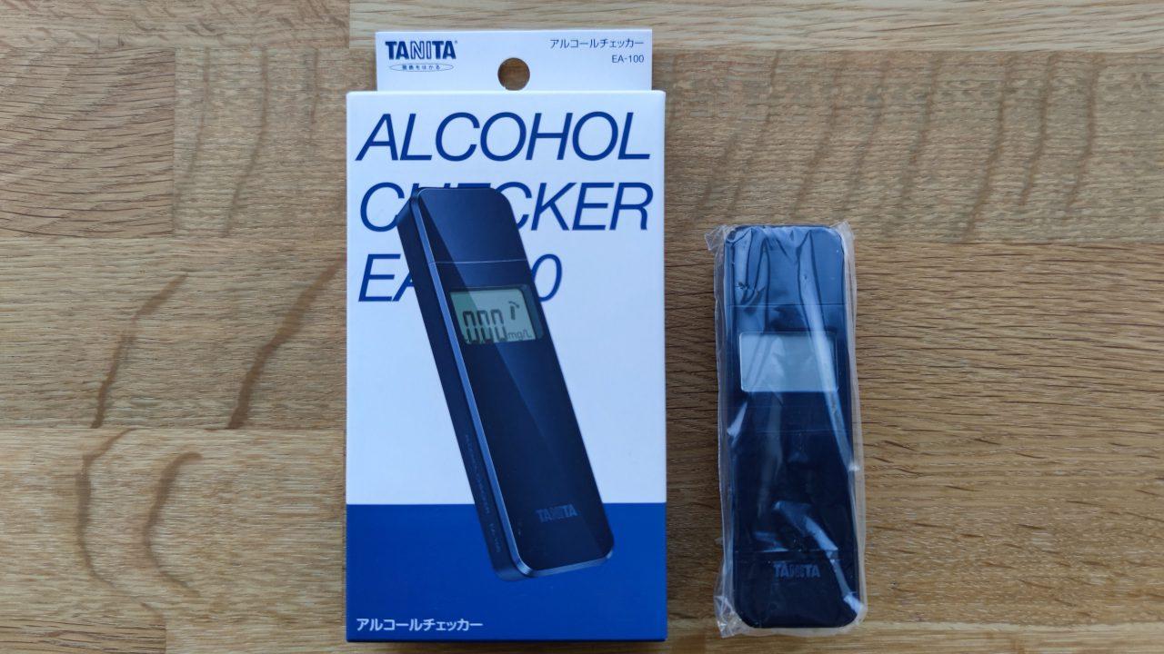 アルコールチェッカー
